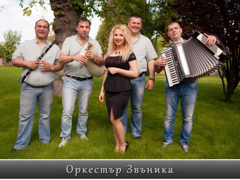 Оркестър за сватби и кръщенета гр. Варна - image 1