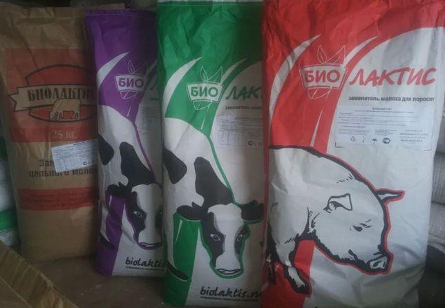 Сухое молоко для телят и поросят заменитель Цельного молока