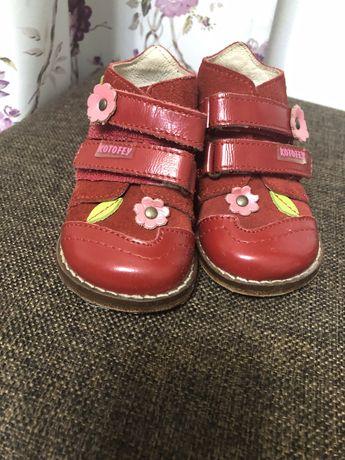 Новые Кожаные Ботинки на девочку Котофей 18 размер