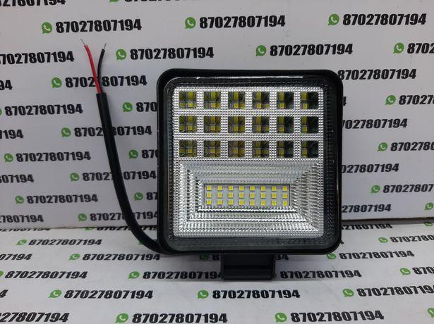 LED вспышки фсо 126watt