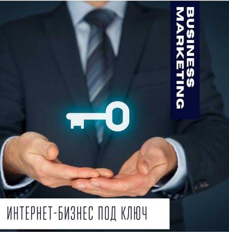 Маркетинговое агентство Business Marketing