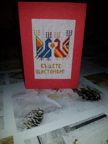 Ръчно изработени картички