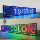 Цветна RGB информационна ЛЕД табела табло, реклама LED Екран, табели