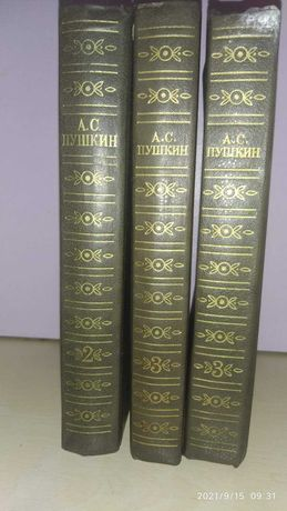 Срочно распродам советскую литературу!