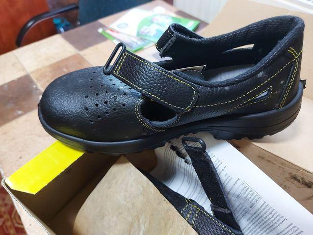 Pantof de protecție