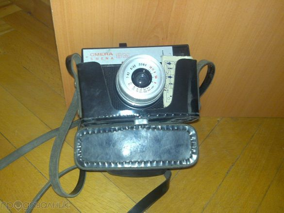 фотоапарат Смяна