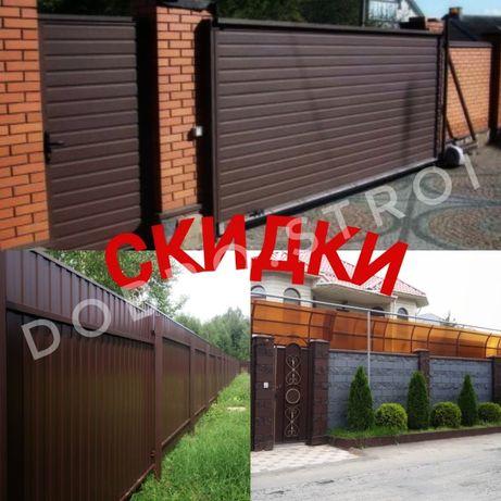 СКИДКИ Заборы/Ворота откатные, распашные/Шумозащитные экраны Алматы