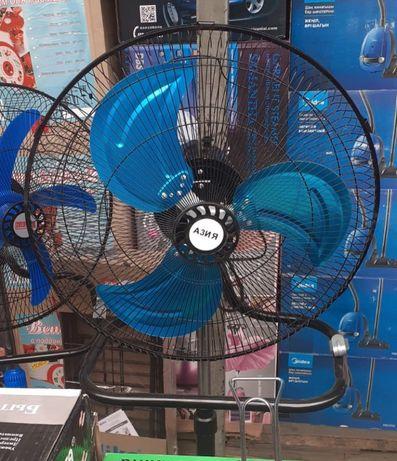 Вентилятор Азия. Тегін жеткізу