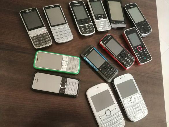 Nokia C5, C3, 2700,6300, 306, 202, 7310c,5310,5130,3500,302,201