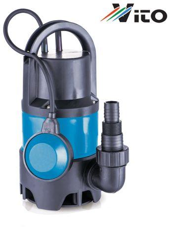 550W Потопяема Помпа VITO за изпомпване на мръсни и чисти води