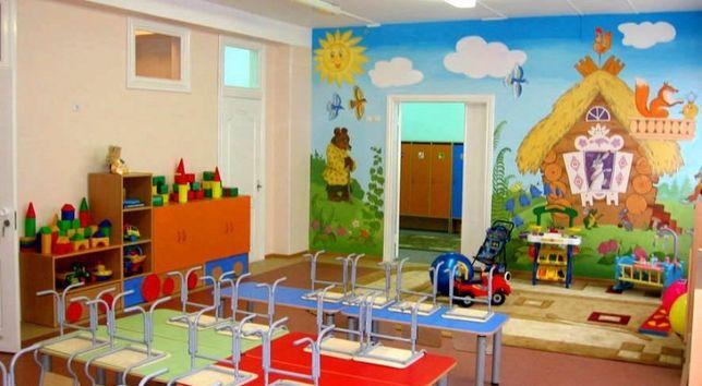 Набор в Детский Сад по Абылайхана, Юго-Восток Мы открылись