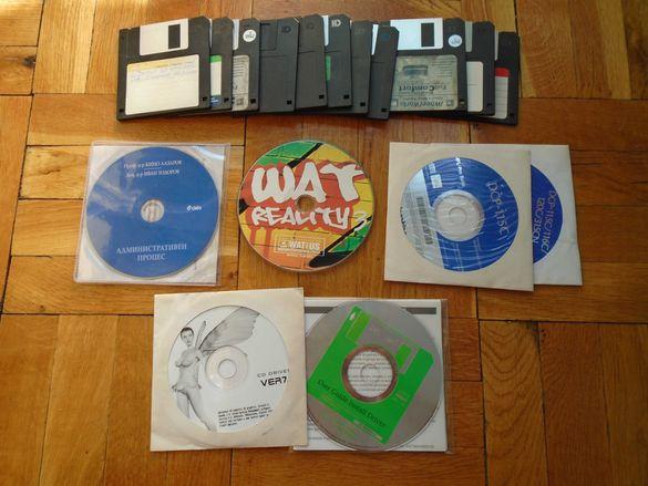 Компакт дискове и дискети за компютър