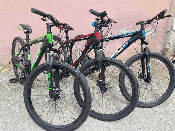 Велосипед 27.5 цола