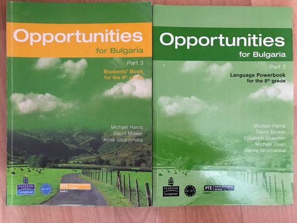 Учебници и учебни тетрадки по английски език-Ниво А1, А2, В1 и тестове
