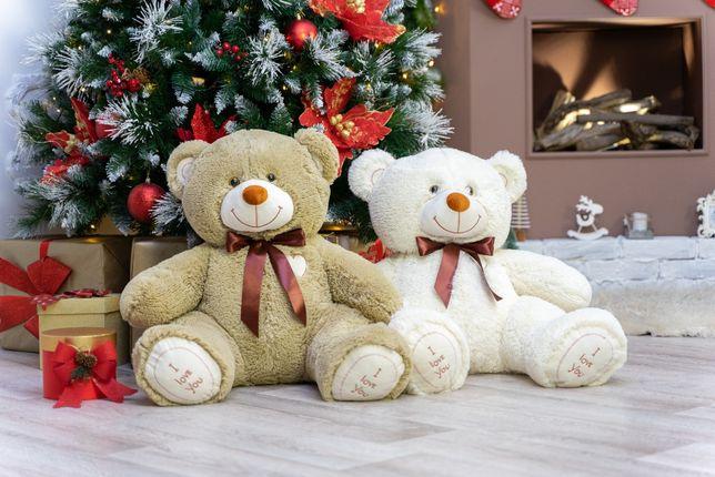 Плюшевый медведь 120 см Феликс и Кельвин | Подарок на день рождения