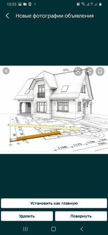 Оформление земель и жилых домов