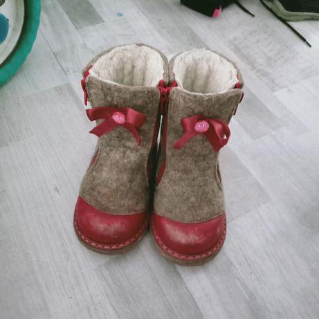 Детская.   обувь