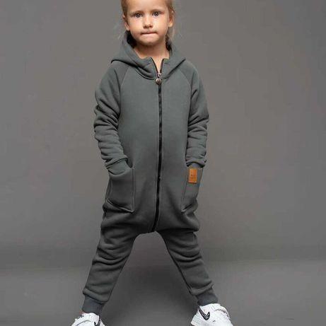 Детская новая одежда