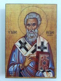 Икона на Свети Фотий icona Sveti Fotii