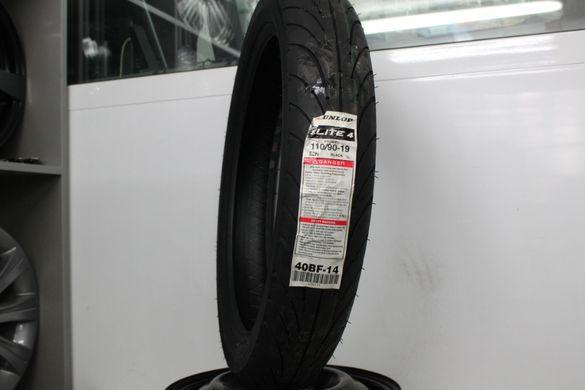 110/90-19 Dunlop Elite 4