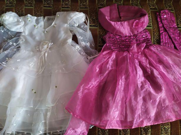 Продам праздничные платья