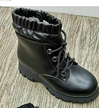 Продам женскую зимнюю обувь, ботинки