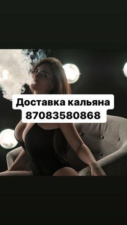 Аренда К-А-Л-Ь-Я-Н-А