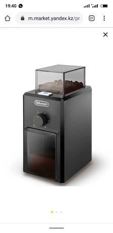 Кофемолка De'Longhi KG 79