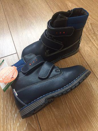 Зимние ботинки НОВЫЕ 23-28 р-ры натуральные АКЦИЯ