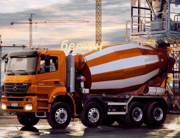 Доставка бетона по Алматы и Алматинской области