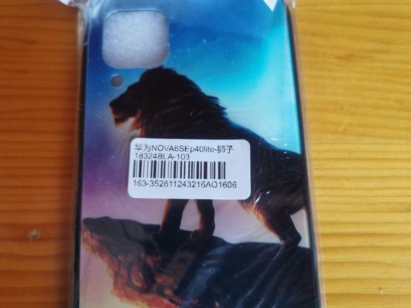 Стъклен Кейс/заден протектор за Huawei P40 Lite