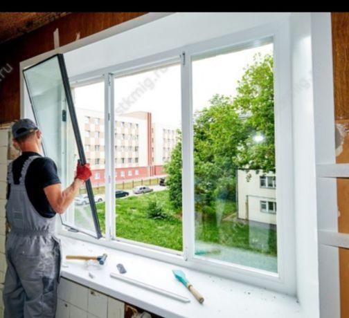 Срочное изготовление стеклопакетов Монтаж Окна Двери Подоконники Откос