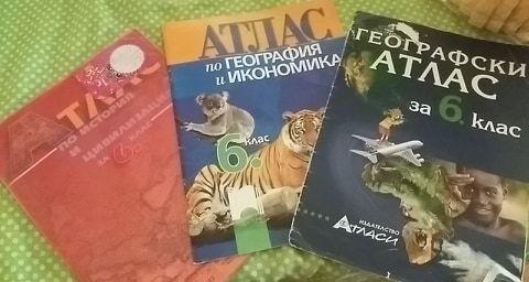 продавам учебници за 6 и 7 клас