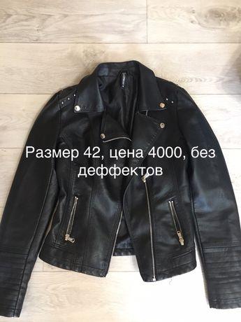 Женская одежда 42р срочно