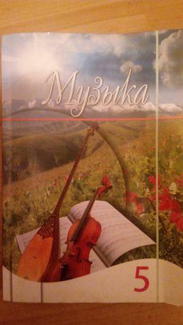 Продам учебник по музыке за 5 класс
