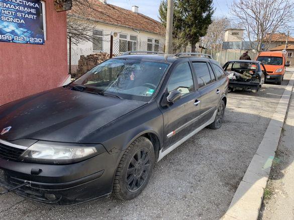 Renault Laguna 2 1.9dci 2003g на части