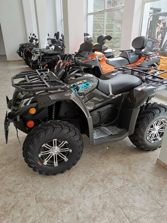 Atv CF moto CForce 520S EPS 4x4 PRET CU TVA(linhai polaris can am)