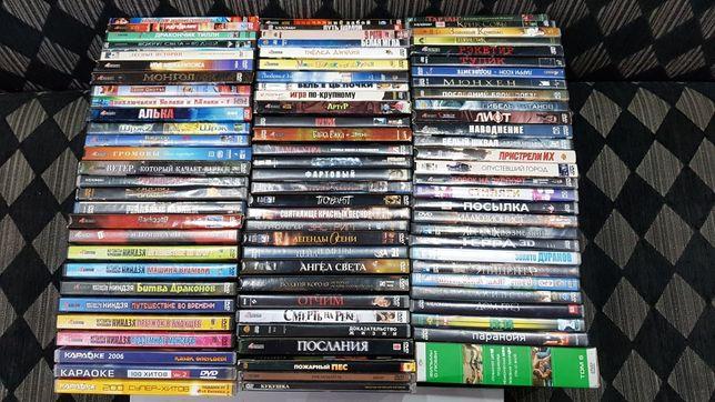 Продаю лицензию DVD