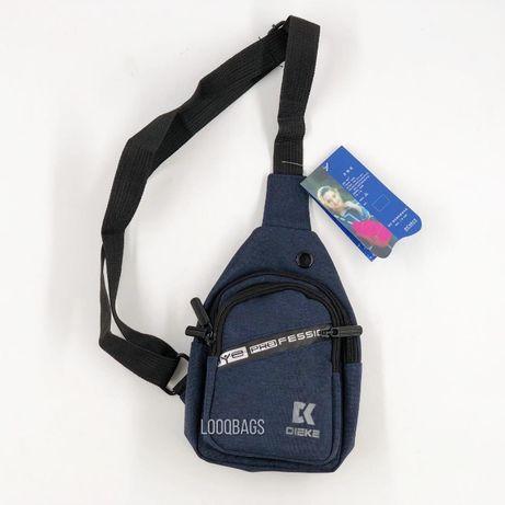 Мужская сумка через плечо (барсетка)