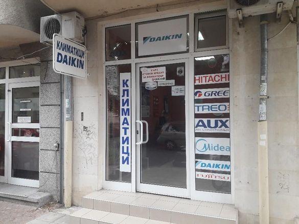 Продажба Монтаж Ремонт Климатици Русе ул.Симион Велики 16