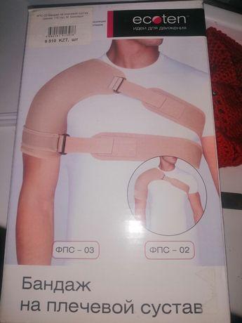 Плечевой бандаж новый