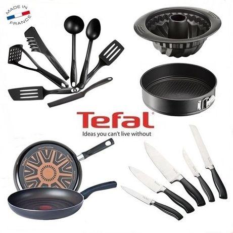 Намаление ! Прибори и съдове за готвене - Tefal