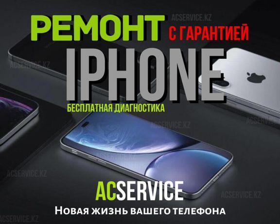40.Ремонт iPhone экран 6s/7+/7plus/8/x/xs/11se/12/mini/pro/max/10айфон