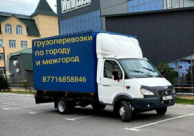 Грузоперевозки по городу и межгород ГАЗЕЛЬ 4.20- 3.5 тонн.