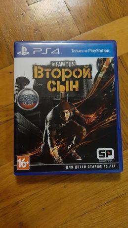 """Продам игру"""" Второй сын """"на Playstation 4. В отличном состоянии."""