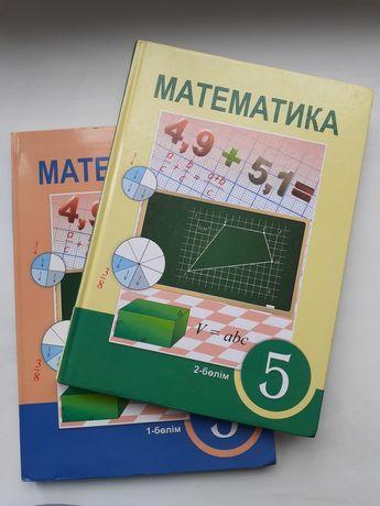 Математика 5 сынып Алдамұратова,Математика 5сынып Петерсон