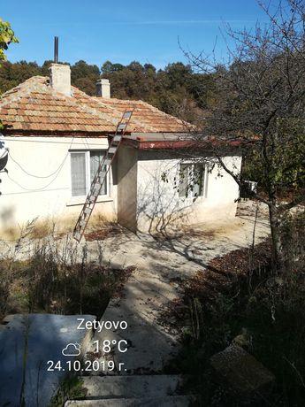 Къща в с. Зетьово