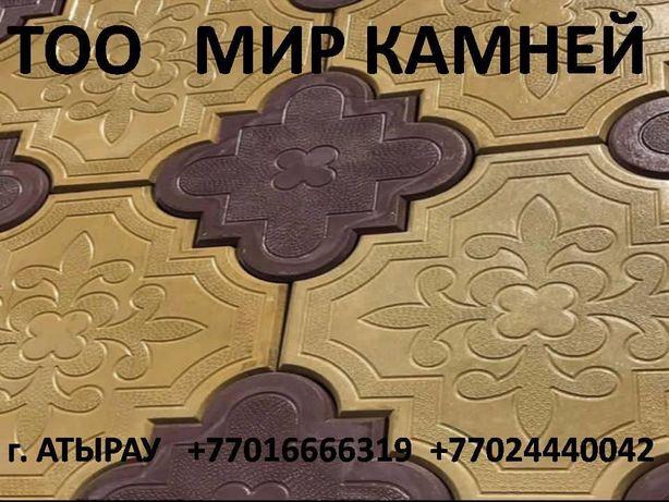Брусчатка Тротуарная плитка бордюры Водостоки