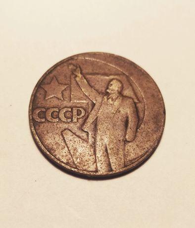Один Рубль 1967 г.