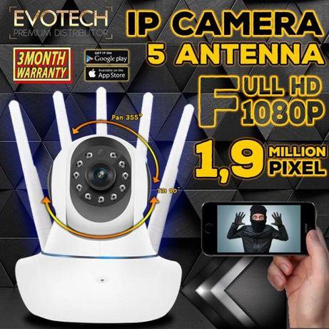 Home Security Wifi IP Камера 5 Антени . Видео наблюдение 2MP .Безжичн